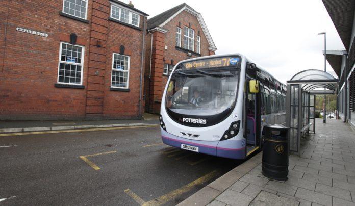 bus hub.
